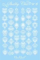 Трафарет для дизайна Shabby Chic 06 комбинированный