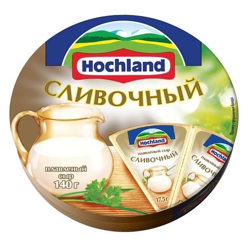 Сыр плавл HOCHLAND Сливочный 140 гр шайба РОССИЯ