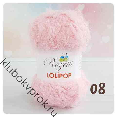 ROZETTI LOLIPOP 209-08, Розовый