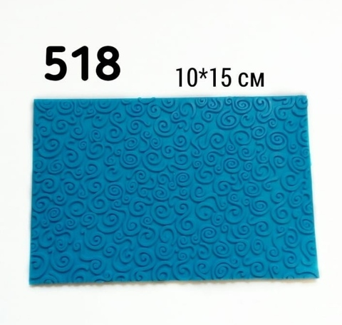 0518 Молд силиконовый. Текстурный коврик. Завитушки.