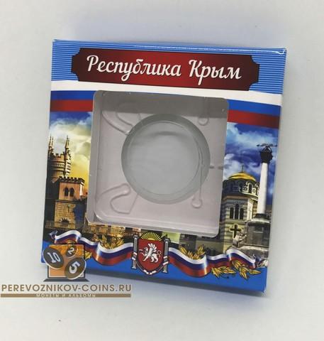 """Подарочная коробка с подставкой """"Крым"""""""