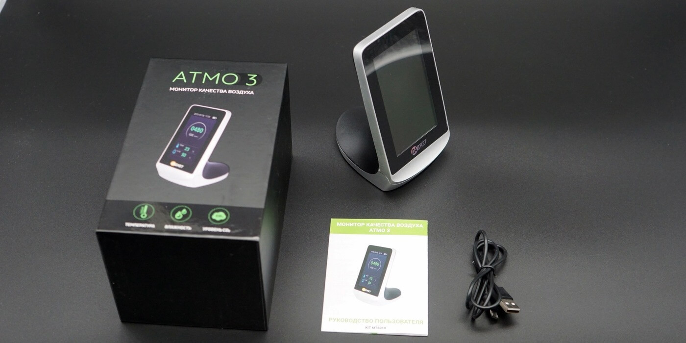 Монитор качества воздуха ATMO 3