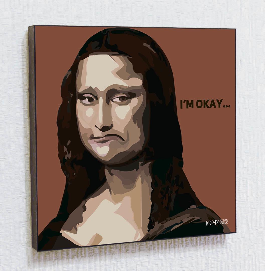 Мона Лиза Окей Картина ПОП-АРТ постер портрет