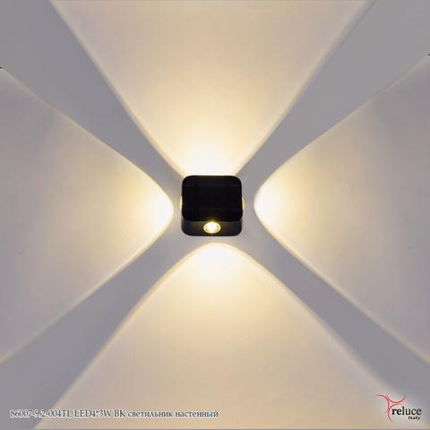 86007-9.2-004TL LED4*3W BK светильник настенный