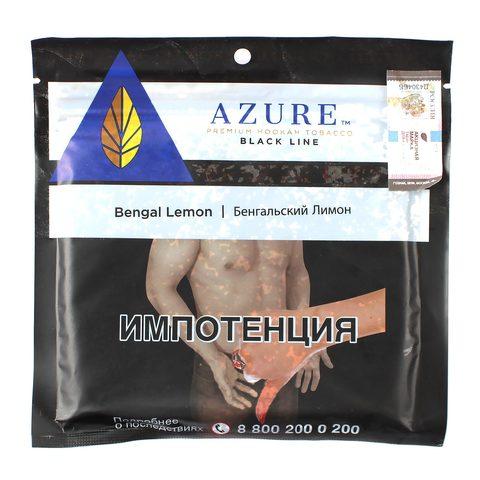 Табак для кальяна Azure Black Line Bengal Lemon 100 гр