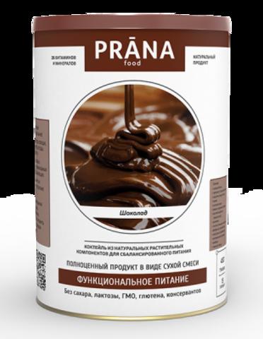 Коктейль питательный шоколадный, Prana Food, Шоколад, 450 г