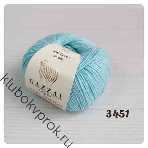 GAZZAL BABY COTTON 3451, Небесно-голубой