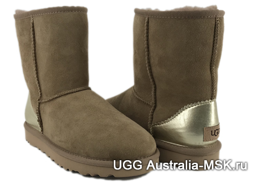 UGG Classic II Metallic Chestnut