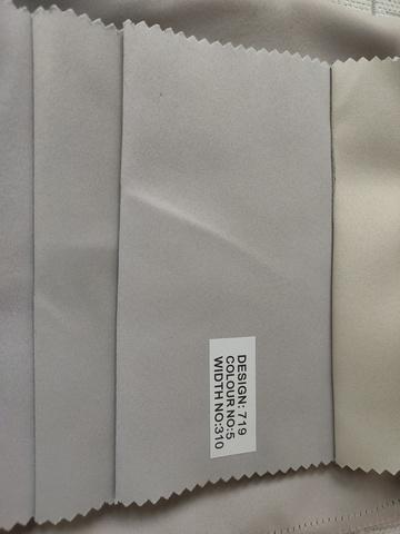 Портьерная ткань блэкаут однотонный люкс. Арт. Т-719-5