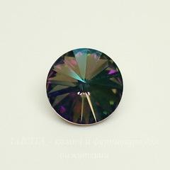 1122 Rivoli Ювелирные стразы Сваровски Crystal Paradise Shine (SS39) 8,16-8,41 мм