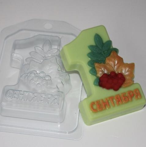 Пластиковая форма для шоколада дет.  1 сентября  ОСЕННИЙ БУКЕТ 9см