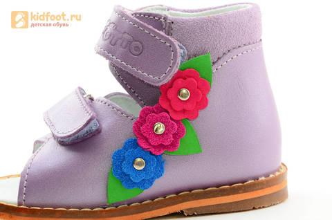 Босоножки на первый шаг Тотто из натуральной кожи на липучках для девочки, цвет сирень. Изображение 14 из 16.