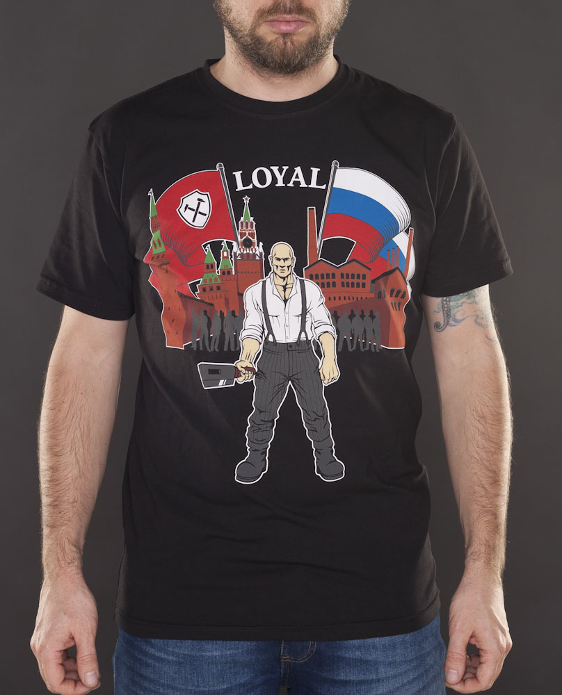 Loyal (black)