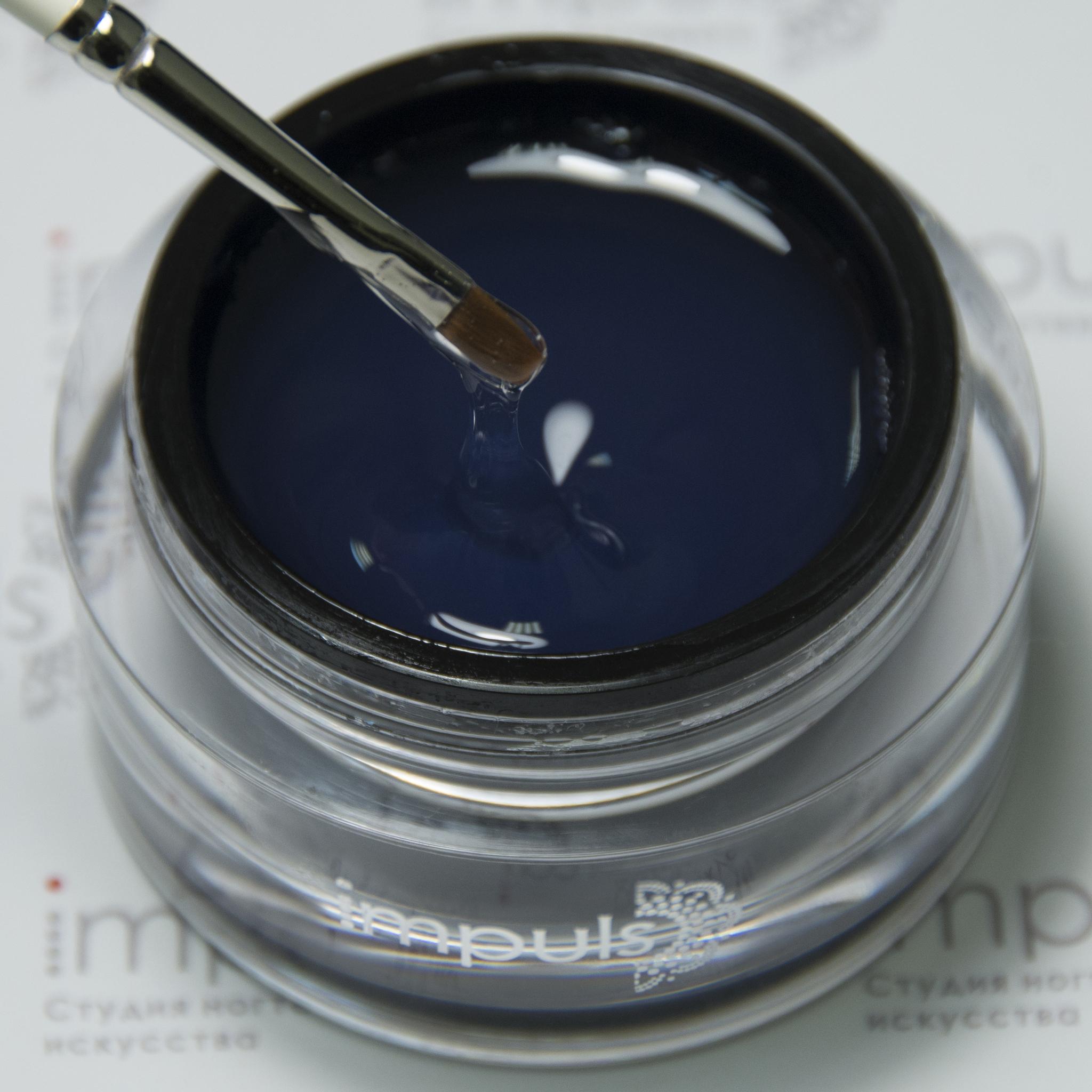 Exklusiv Ein-Phasen Violett Clear Gel. Однофазный гель прозрачно-фиолетовый