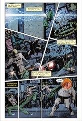 Бессмертный Железный Кулак. Том 2. Семь небесных столиц