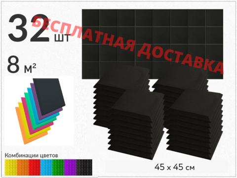 Набор акустического поролона ECHOTON PRO (32 шт.)