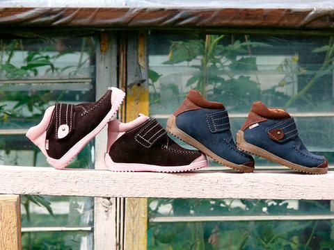 Ботинки для мальчиков кожаные Лель (LEL) на липучке, цвет синий. Изображение 15 из 16.