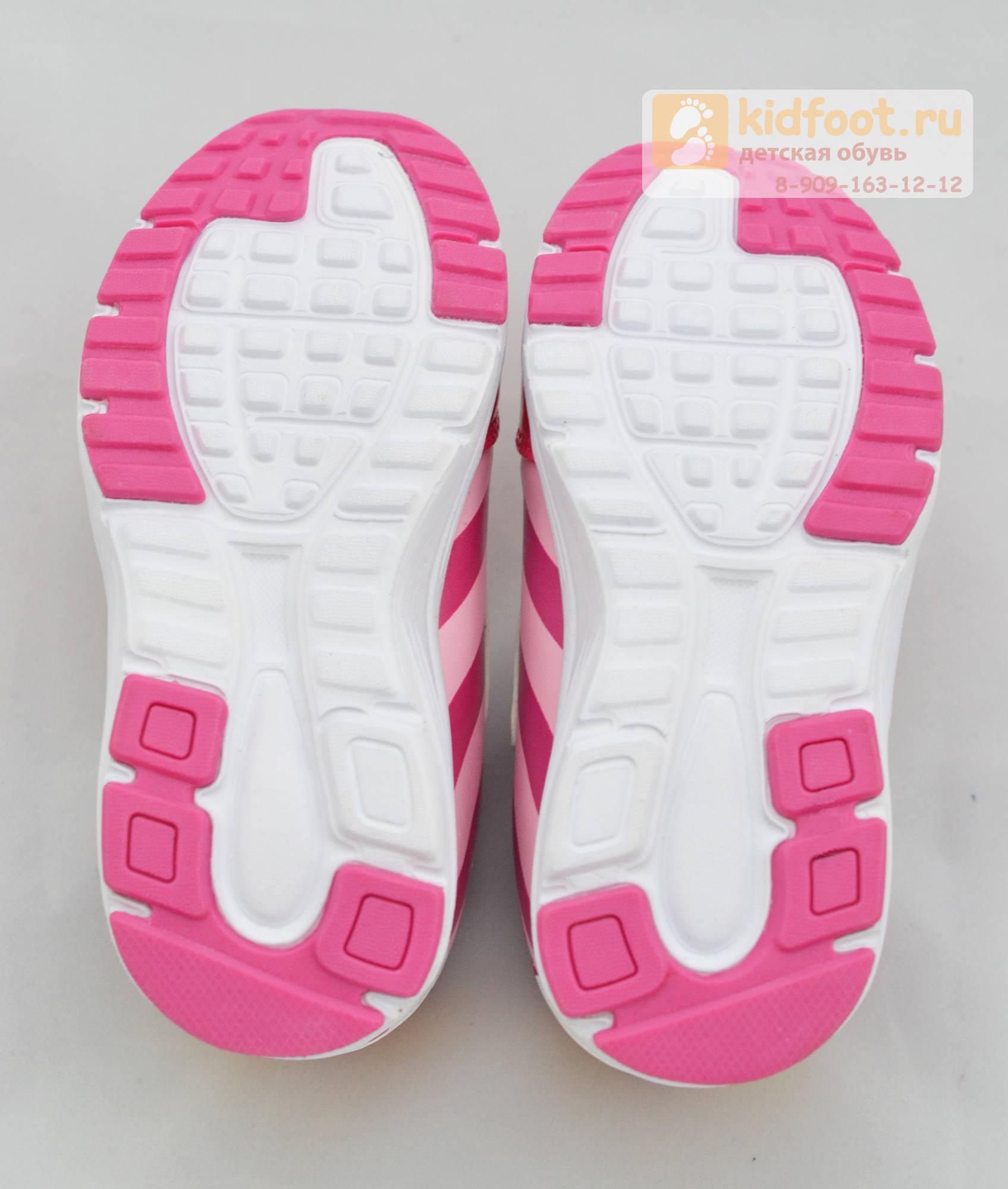 Светящиеся кроссовки Пони (My Little Pony) на липучке для девочек, цвет розовый