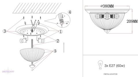 Потолочный светильник FR2913-CL-03-BZ серии Planum