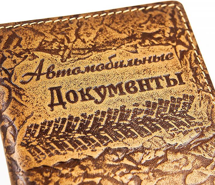 BY04-04-10 Кожаная обложка «Автомобильные документы» фото 02