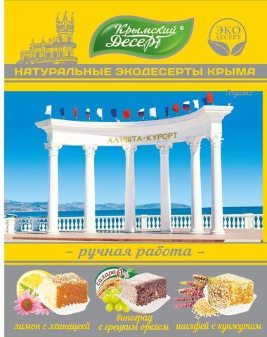 Крымский экодесерт «Алушта»