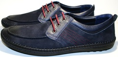Весенние мужские туфли Luciano Bellini 32011-00