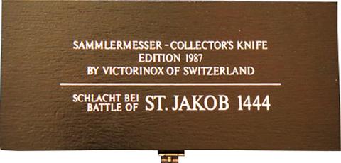 Нож Victorinox St. Jakob LE, коллекционный, 91 мм, 15 функций, черный (подар. упаковка)123