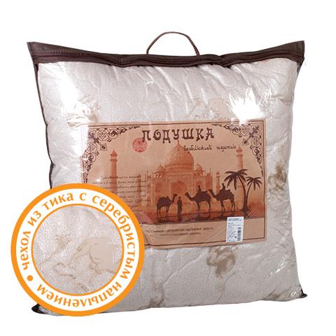Подушка верблюжья шерсть в тике с серебристым напылением