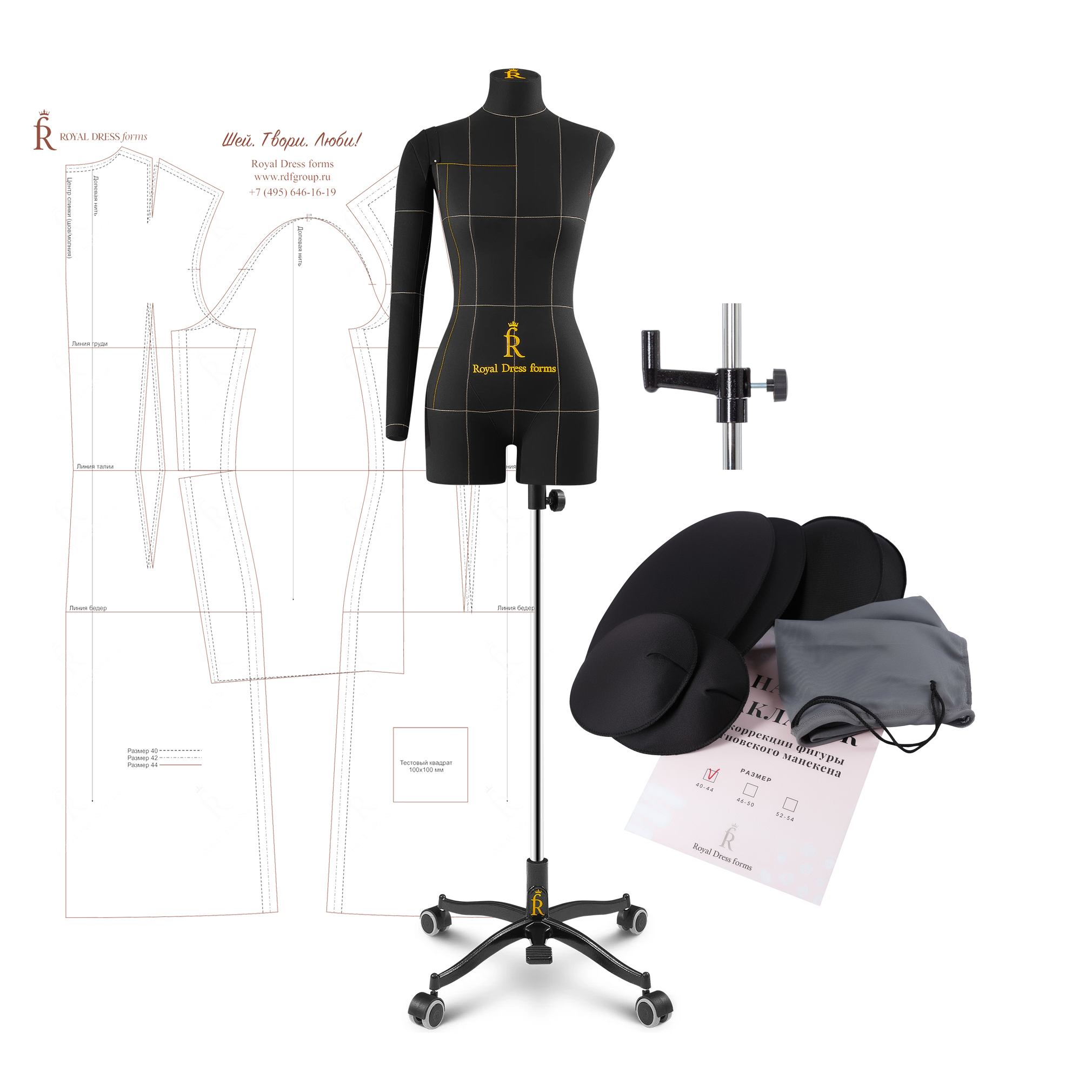 Манекен портновский Моника, комплект Премиум, размер 48, цвет чёрный, в комплекте накладки и правая рука