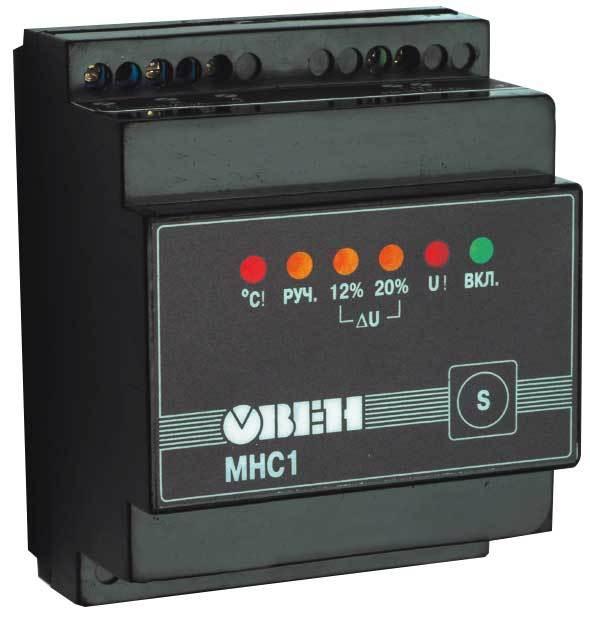 МНС1 прибор для защиты оборудования с контролем напряжения