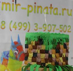 Пиньята Minecraft
