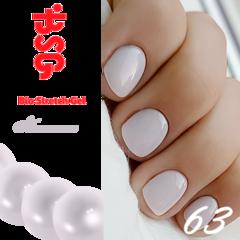 BSG №63 Нежность