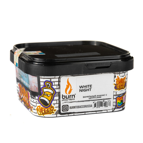 Табак Burn White night (Ванильный ананас с цитрусами) 200 г