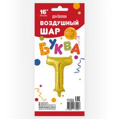К Буква, Т, Золото, с клапаном, 16''/41 см, 1 шт.