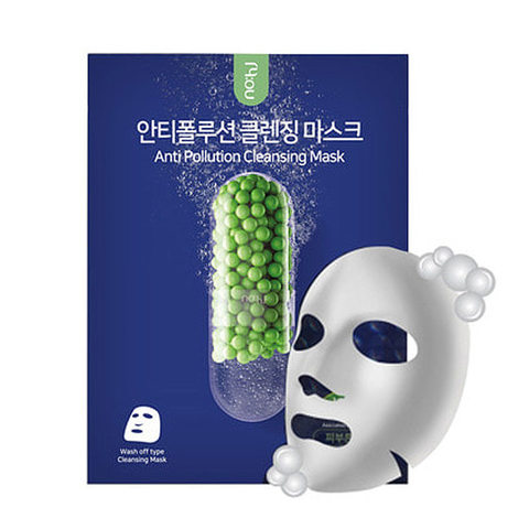 no:hj  Anti Poulltion Cleansing Mask Пузырьковая очищающая маска