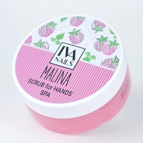 Сахарный скраб для рук «MALINA»