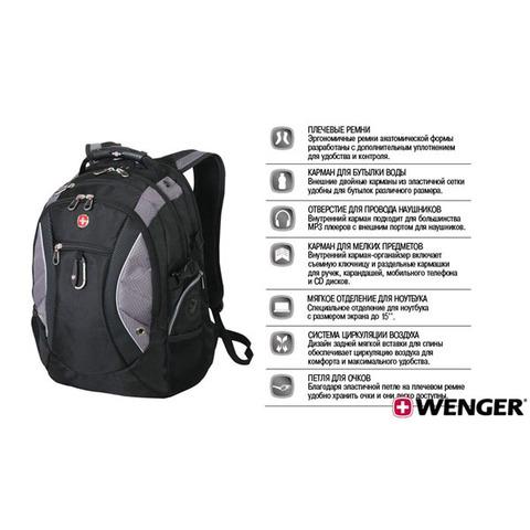 Картинка рюкзак для ноутбука Wenger 1015215  - 7