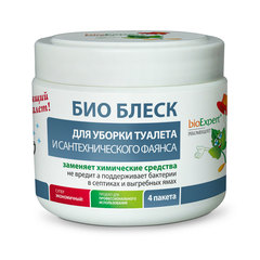 Препарат BioExpert для удаления биологических отложений