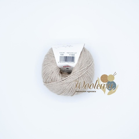 Katia Concept Cotton-Yak - 100