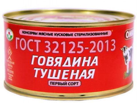 Белорусская говядина тушеная 325г. Орша - купить в Москве с доставкой на дом