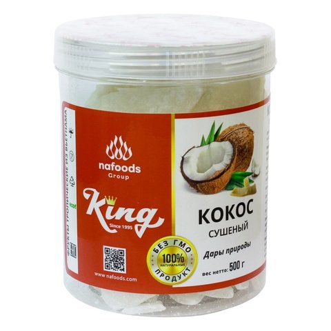 Натуральный сушёный кокос King, 500г.