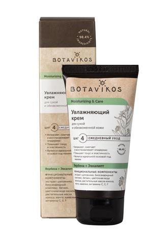 Увлажняющий крем для сухой и обезвоженной кожи