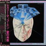 Leslie McKeown's Ego trip / The Face Of Love (LP)