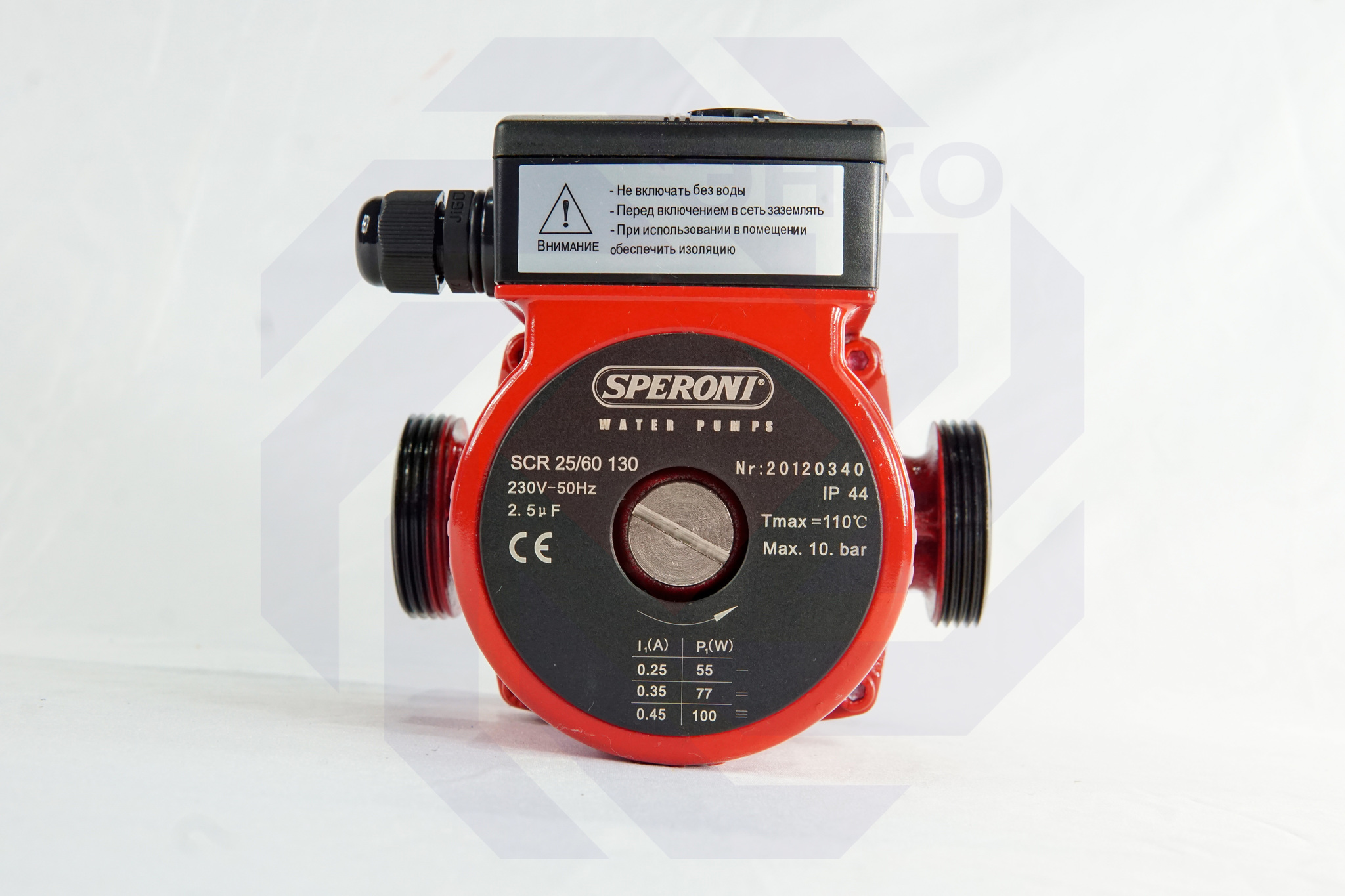 Насос циркуляционный SPERONI SCR 25/60-130 с фитингами