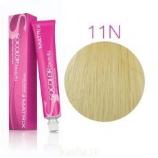 Matrix SOCOLOR.beauty: Neutral SCB 11N Ультра светлый блондин натуральный, краска стойкая для волос (перманентная), 90мл