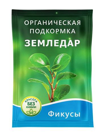 Органическая подкормка Земледар Фикусы 10мл