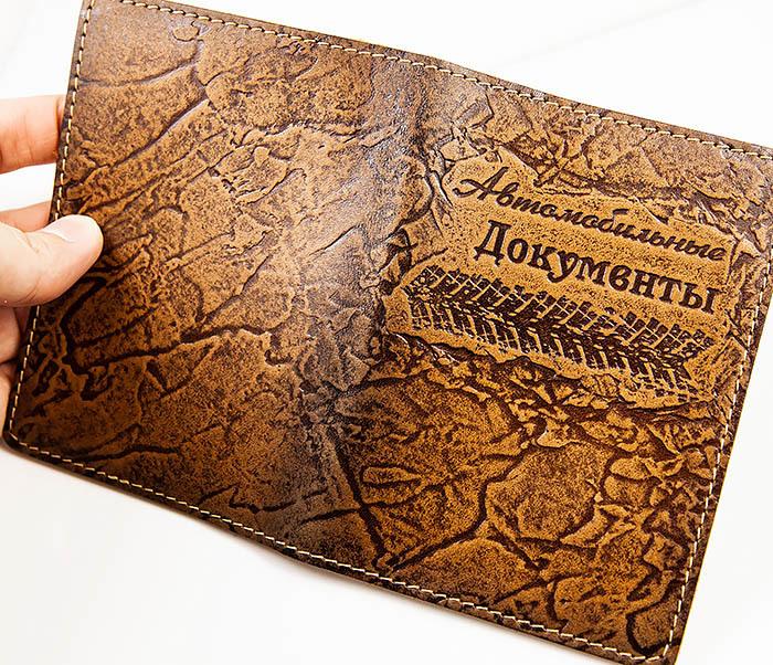 BY04-04-10 Кожаная обложка «Автомобильные документы» фото 06