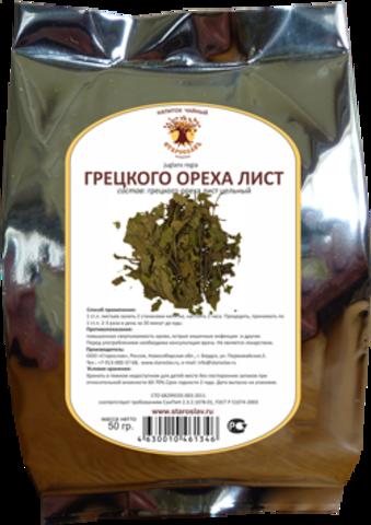 Грецкого ореха лист (лист, 50гр.) (Старослав)