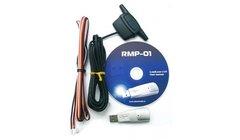Программатор Pandora 01 RMP-RF, комплект 3000