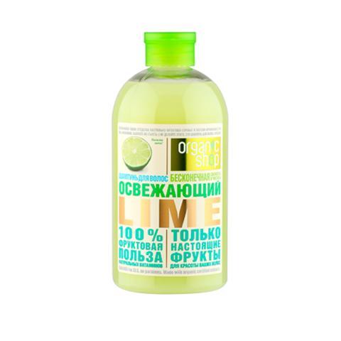 Шампунь Освежающий lime | Organic Shop
